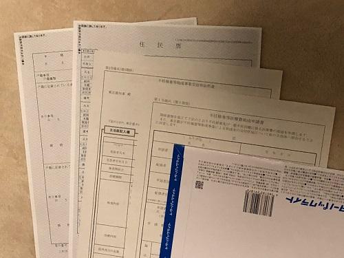 助成 金 東京 都 治療 不妊